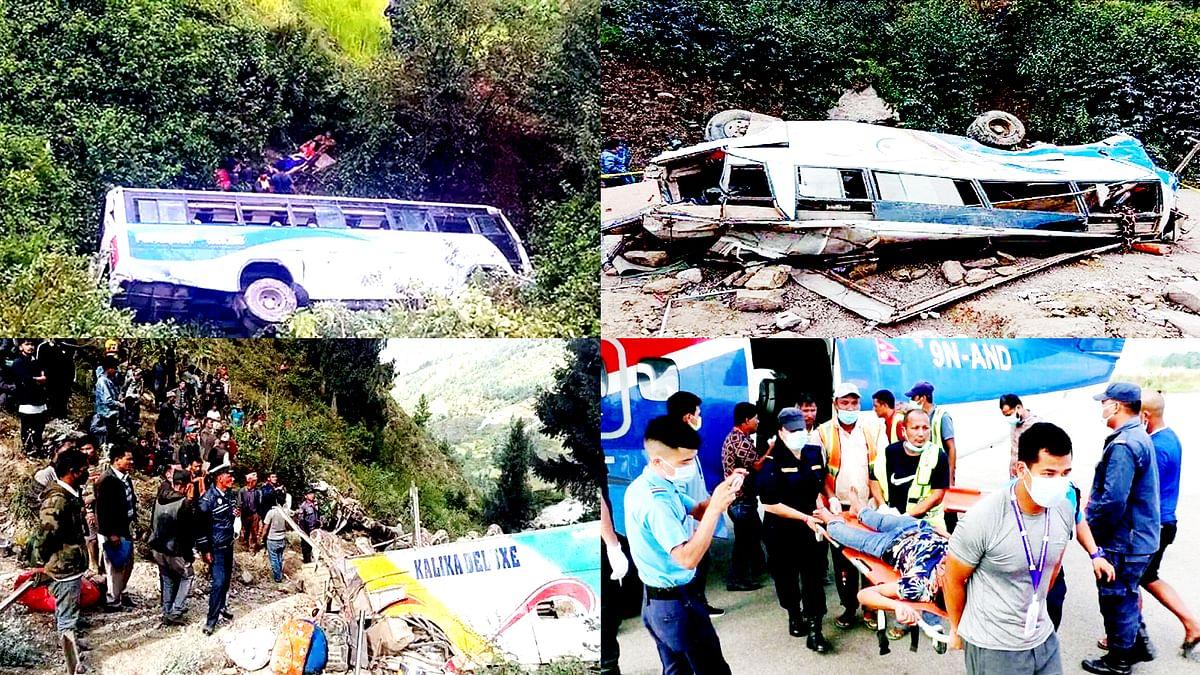 नेपाल : मुगु जिले में नदी में बस गिरने से 32 लोगों की मौत