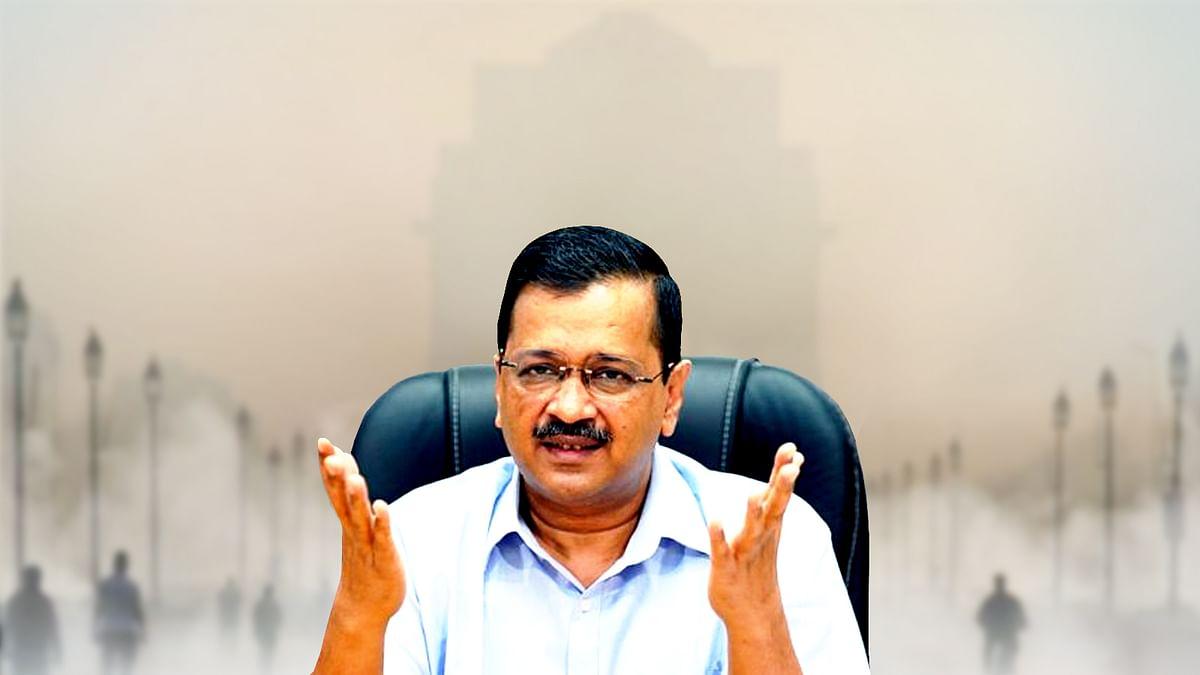 दिल्ली में प्रदूषण कम करने के लिए CM केजरीवाल ने दिल्लीवासियों की यह अपील की