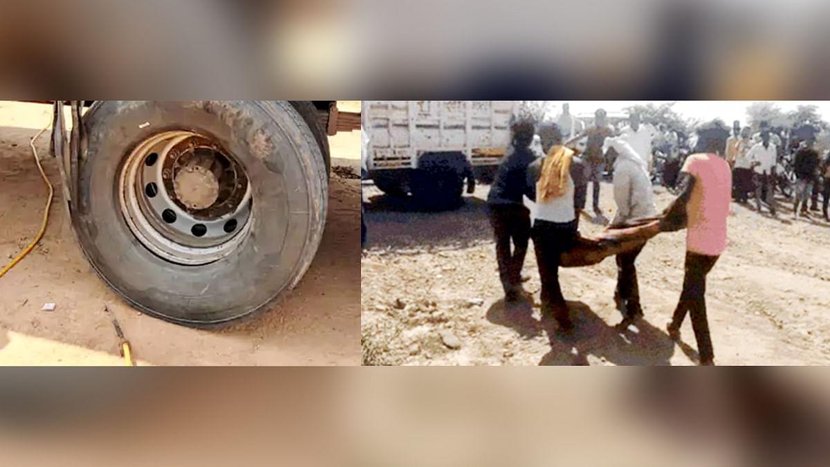 मुरैना में हवा भरते समय फटा ट्रक का ट्यूब, हादसे में युवक की हुई दर्दनाक मौत