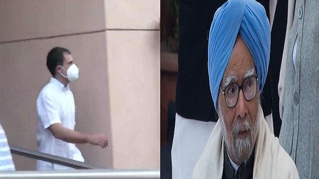 पूर्व प्रधानमंत्री मनमोहन सिंह से अस्पताल में मिले मांडविया, राहुल