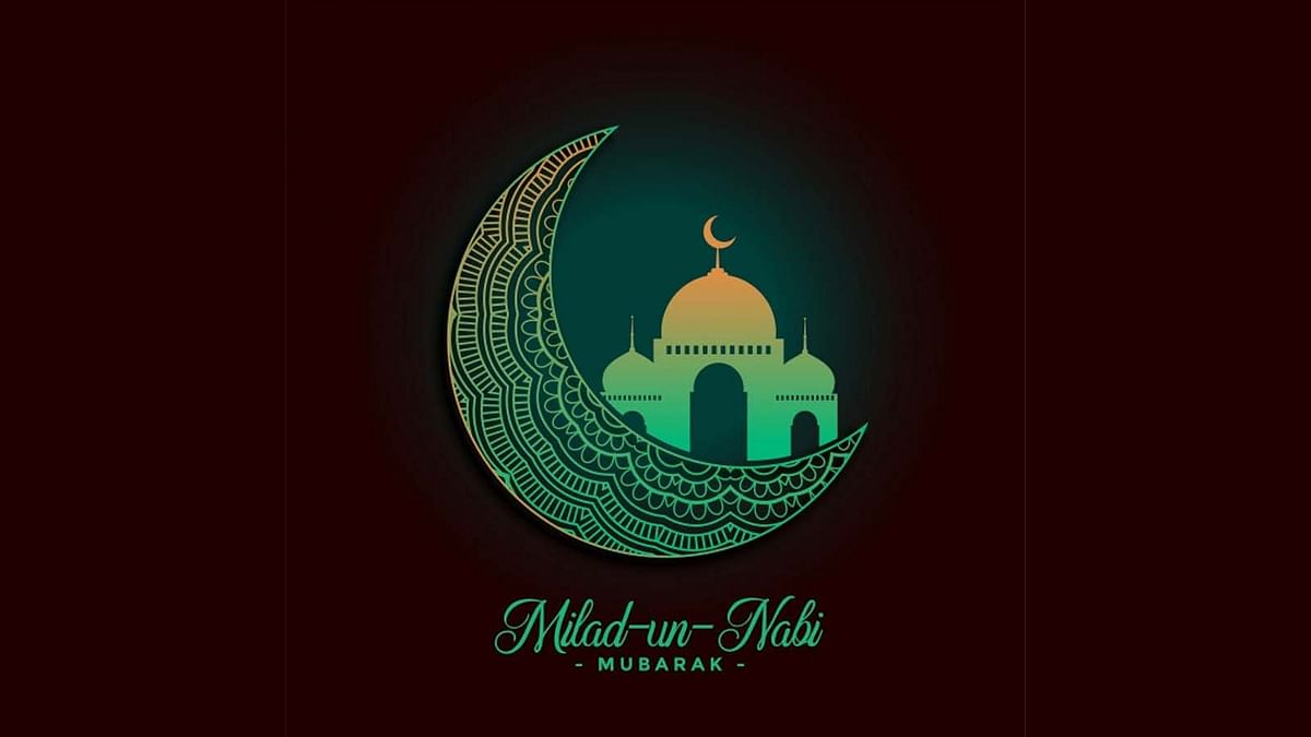 Eid Milad-un-Nabi: नेताओं ने देशवासियों को दी मुबारकबाद, की शांति और भाईचारे की कामना