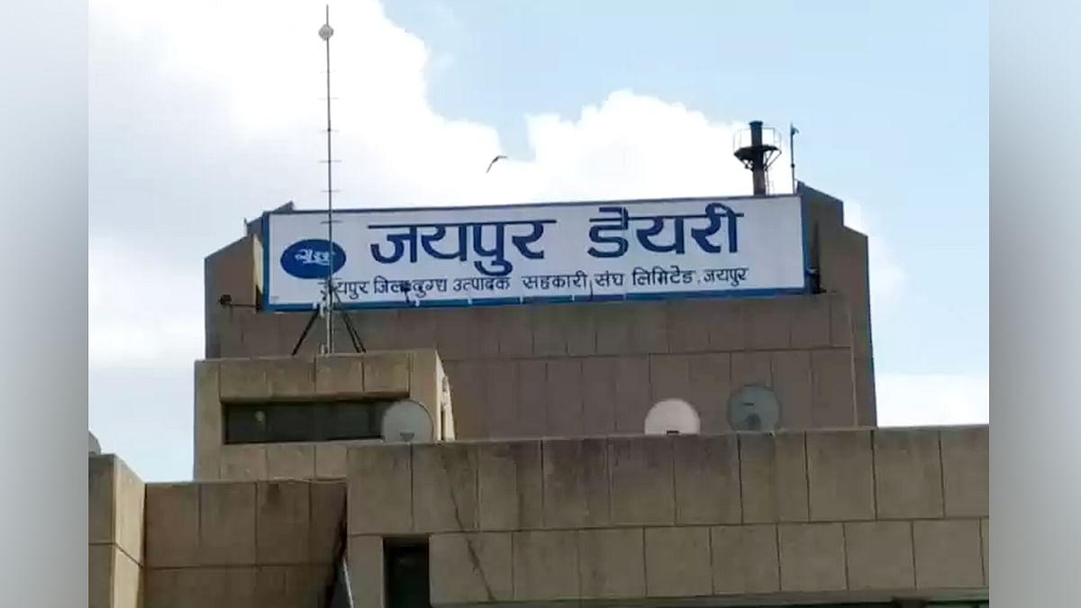 जयपुर डेयरी ने बढ़ाई गोल्ड, स्टैंडर्ड दूध और प्लेन छाछ की कीमतें