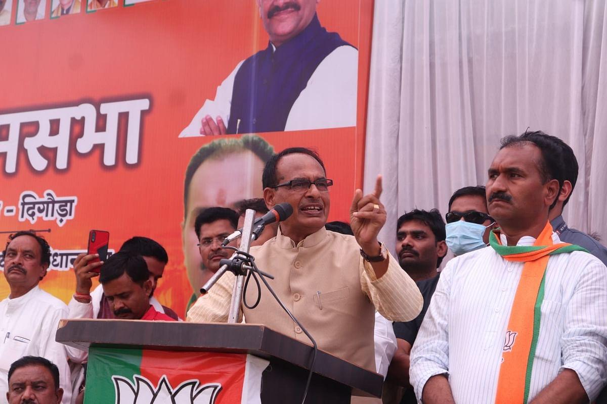 जनसभा में बोले CM शिवराज- मैं जनता के बीच में जाता हूं, तो कमलनाथ को होती है तकलीफ