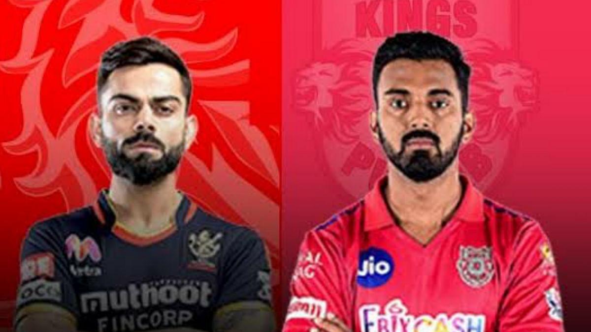 बेंगलुरु क्वालीफाई करने तो पंजाब उम्मीदें बरकरार रखने के लिए खेलेगा