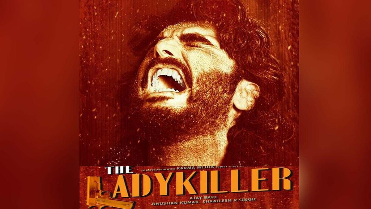 अर्जुन कपूर ने शेयर किया 'The Ladykiller' का पोस्टर, अलग है फिल्म की कहानी