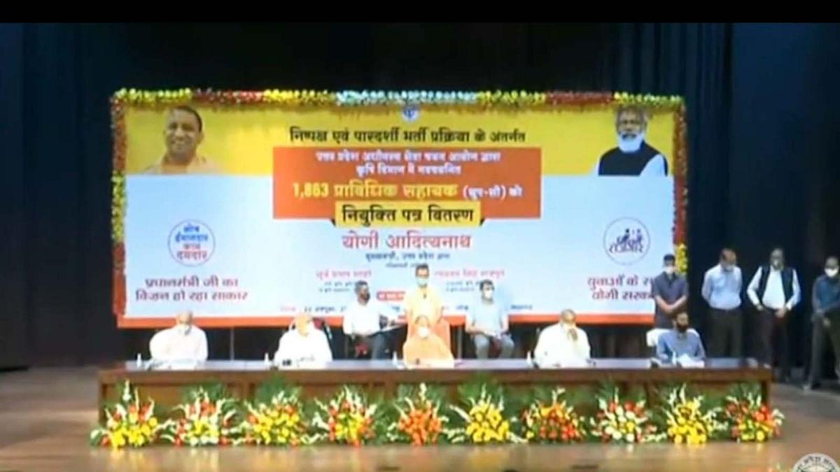 हमारी सरकार में दी गई सभी सरकारी नौकरियां बिना सिफारिश, बिना रिश्वत के मिली: CM योगी