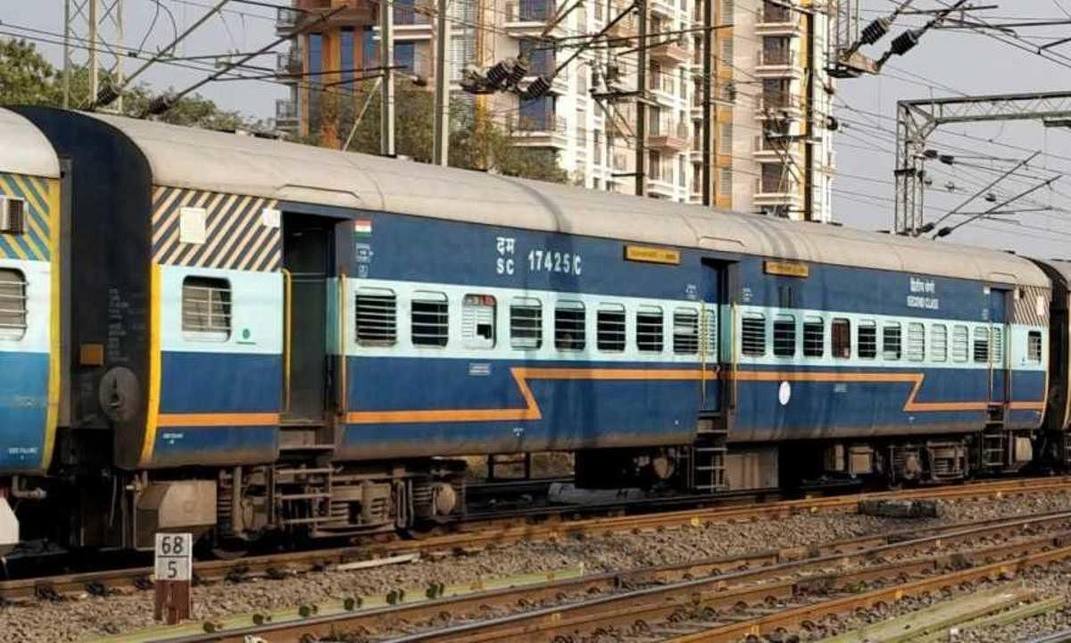 पटरी से उतर सकती थी ट्रेन : ड्रायवर की सूझ-बूझ से टला बड़ा हादसा