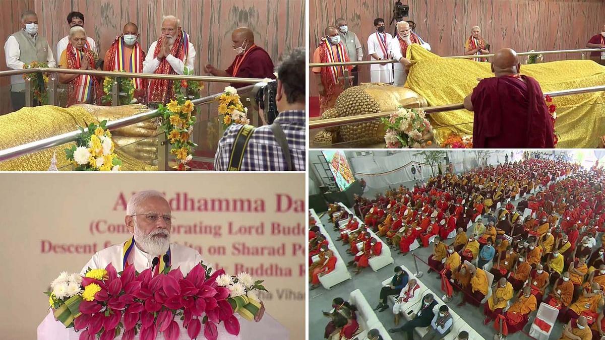 UP में कुशीनगर के महापरिनिर्वाण मंदिर पहुंचे PM- लेटे हुए भगवान बुद्ध के किए दर्शन