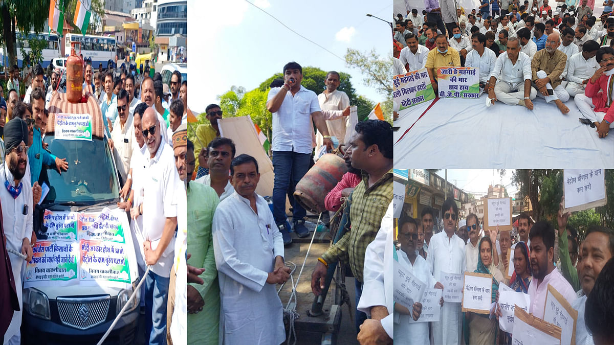 MP: बढ़ती महंगाई को लेकर कांग्रेस ने इन जिलों में किया जमकर विरोध प्रदर्शन
