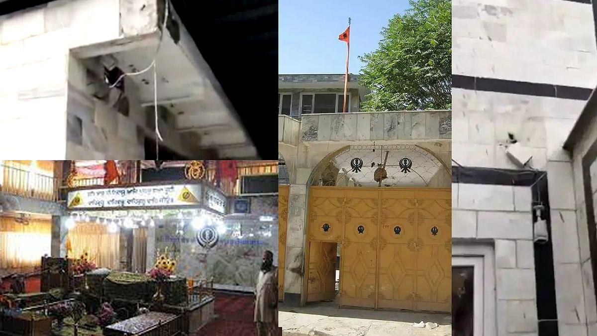 काबुल के गुरुद्वारे में घुसे सशस्त्र उपद्रवी, गार्ड को बंधक बनाया, सीसीटीवी कैमरे तोड़े