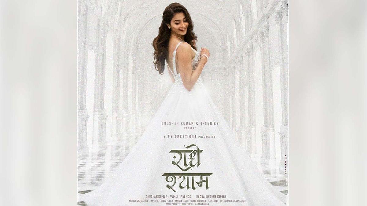 पूजा हेगड़े के बर्थडे पर रिलीज हुआ 'राधे श्याम' से उनका पोस्टर, इस लुक में आई नजर