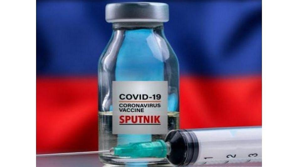 भारतातील 9 शहरांमध्ये उपलब्ध होणार रशियाची स्पूटनिक व्ही