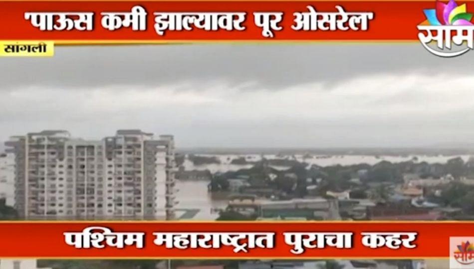 Maharashtra Flood | जयंत पाटलांनी पूरपरिस्थितीबाबत दिली ही महत्वाची माहिती