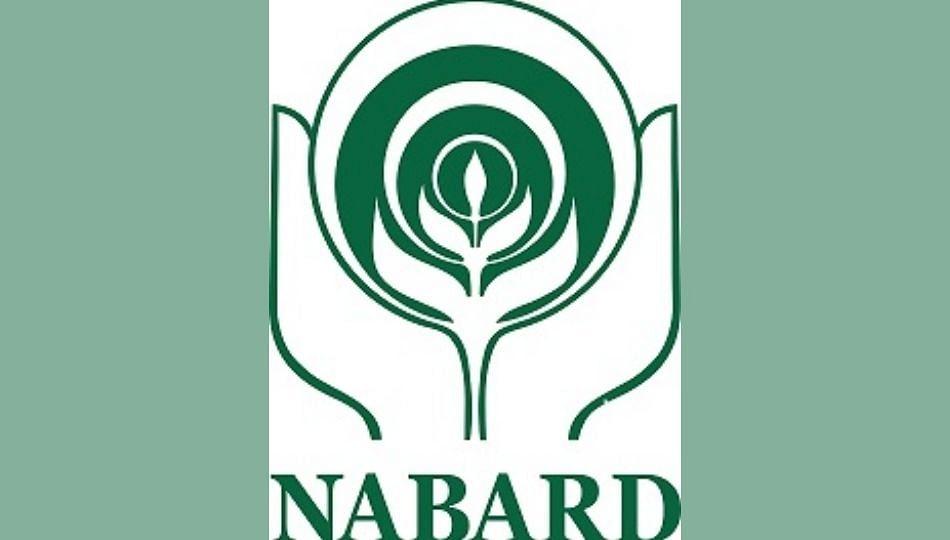 NABARD Recruitment 2021: 162 रिक्त जागांसाठी नाबार्डची भरती