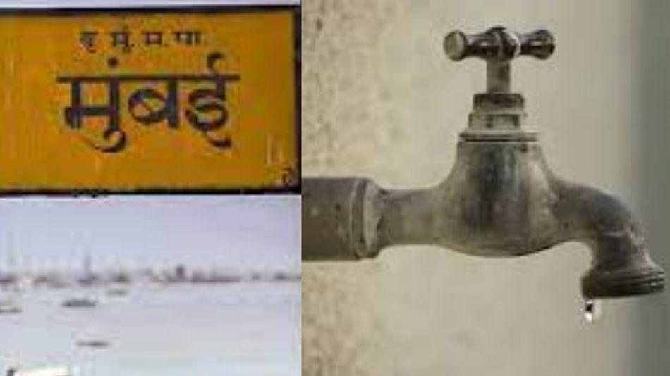 मुंबईकरांवर पाणीकपातीचे संकट
