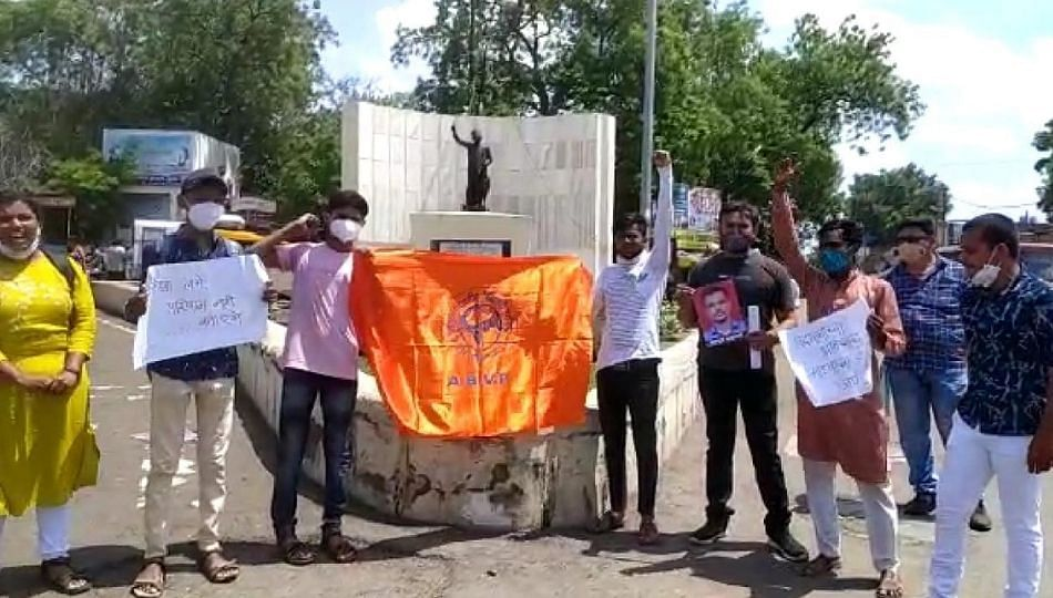 अखिल भारतीय विद्यार्थी परिषदेतर्फे धुळ्यात राज्य सरकारचा निषेध