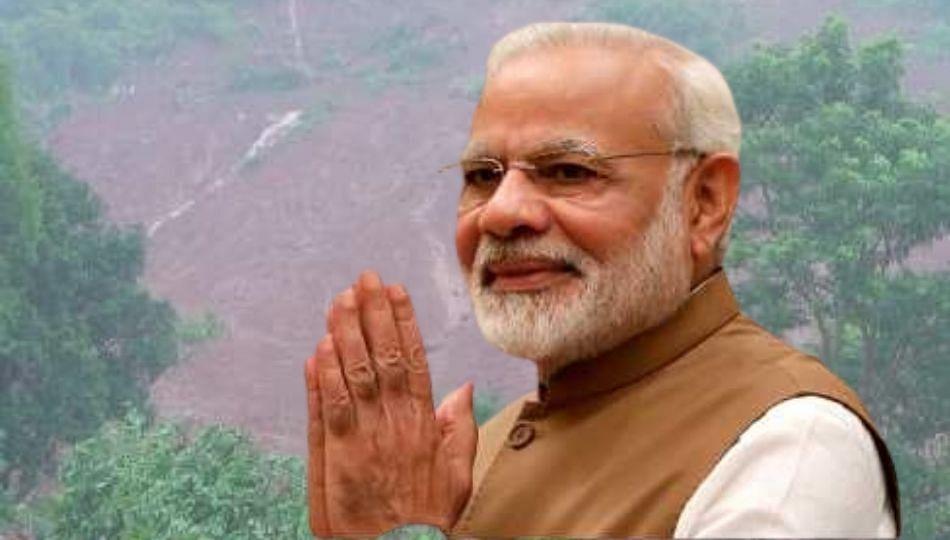 Raigad: पंतप्रधानांकडून मृतांच्या नातेवाईकांना 2 लाख तर जखमींना 50 हजार