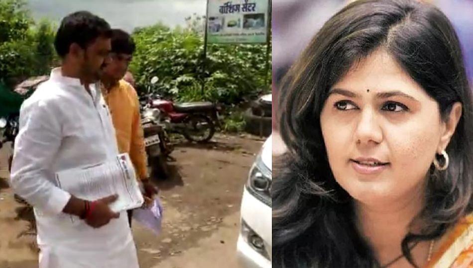 राजीनामासत्र! बीड जिल्हाध्यक्ष पंकजा मुंडेंच्या भेटीसाठी मुंबईकडे रवाना