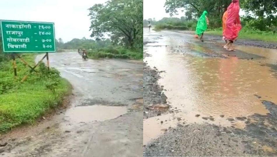 चिखली गावाजवळील भंडारा - जबलपुर मार्ग  झाला खड्डेमय...