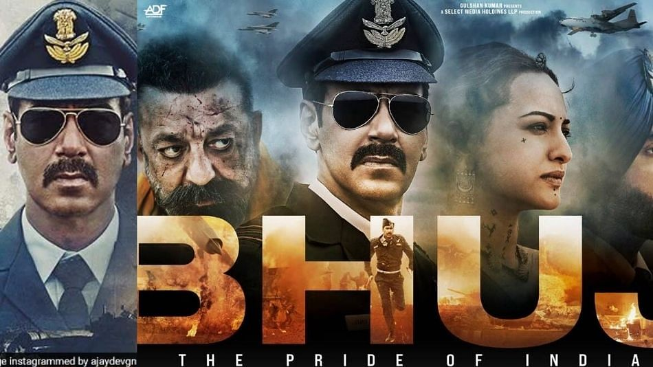 तान्हाजी नंतर अजय देवगणच्या दुसऱ्या दमदार चित्रपटाचा ट्रेलर रिलीज