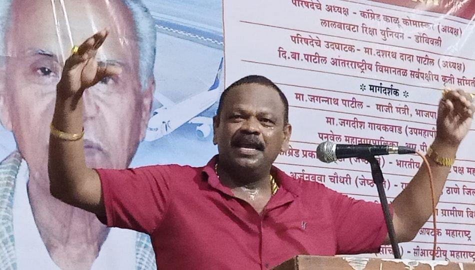 दि.बा.पाटील यांच्या नावासाठी दिल्लीत होणार अनोखे आंदोलन