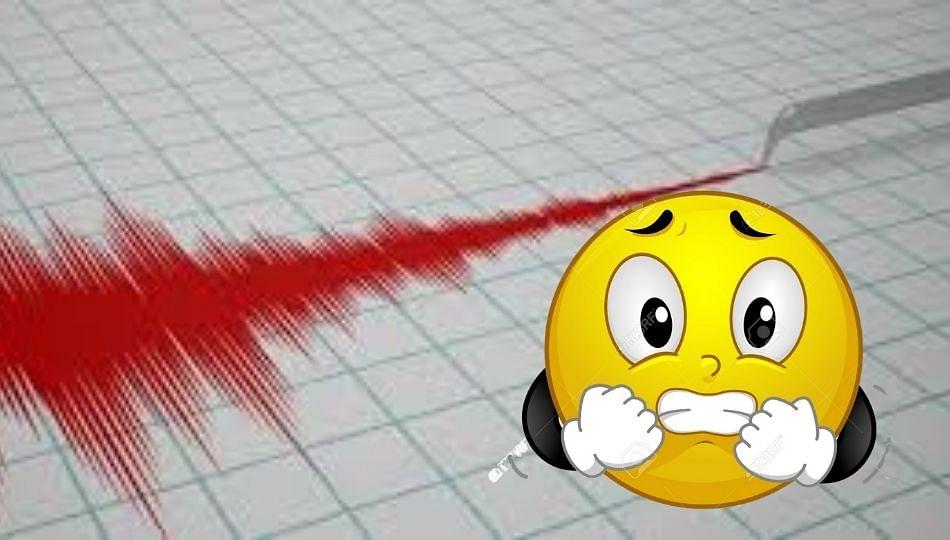 नांदेडमध्ये भूकंपाचे धक्के, नागरिक भयभीत