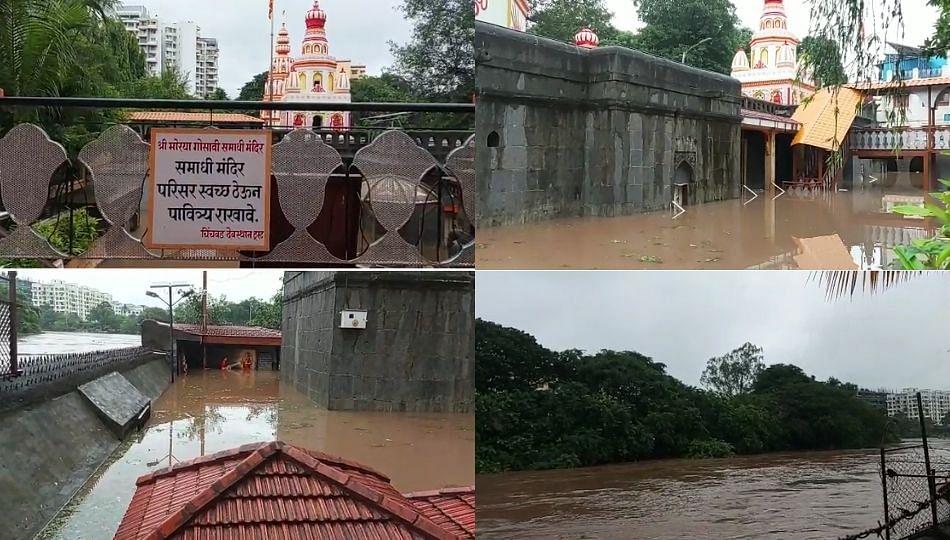 पिंपरी-चिंचवड मधील मोरया गोसावी मंदिर पाण्याखाली