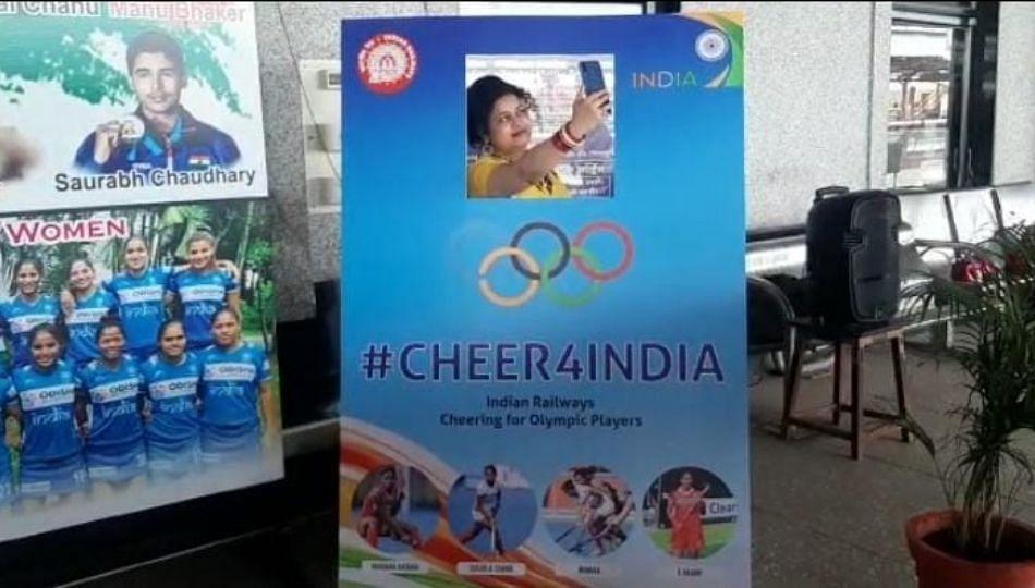 चर्चाच चर्चा! #Cheer4India सेल्फी पाॅईंटची चर्चा