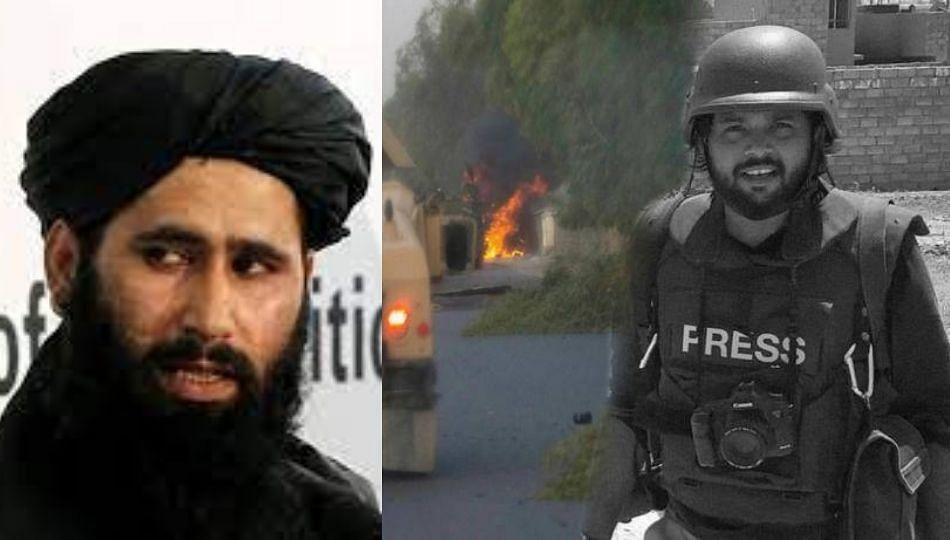 दानिश सिद्दिकींच्या मृत्यूबद्दल आम्हाला खेद; पण आम्ही जबाबदार नाही - तालिबान