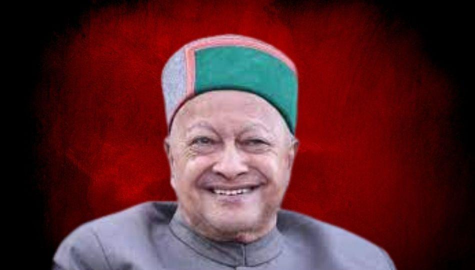 हिमाचल प्रदेशचे माजी मुख्यमंत्री वीरभद्र सिंह यांचे निधन