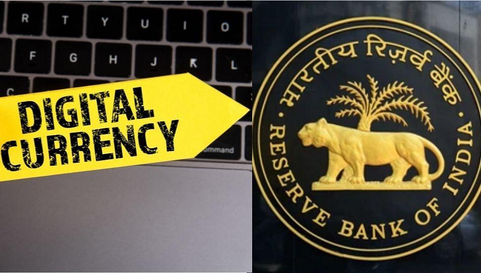 RBI चा मोठा खुलासा; देशात येणार स्वतःची डिजिटल करन्सी