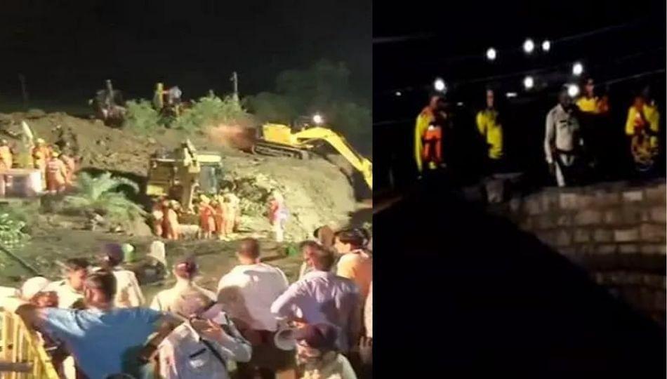40 गावकरी विहिरीत कोसळले ! चौघांचा मृत्यू
