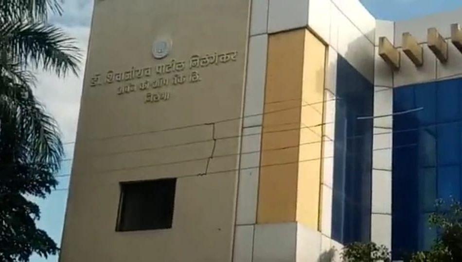 निलंगातील बँकेची RBI ने केली मान्यता रद्द; त्या 7 ठेवीचं होणार काय ?