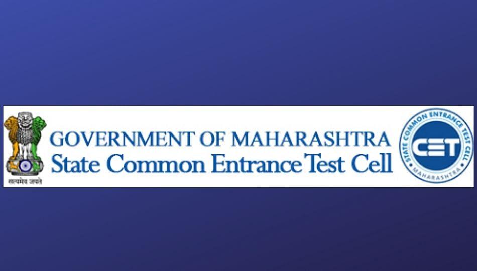 व्यावसायिक अभ्यासक्रमांचे अर्ज भरण्यास CET Cell कडून मुदतवाढ