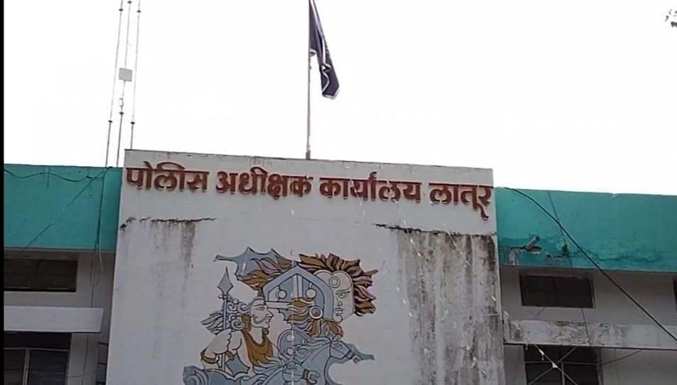 लातुरात 228 पोलिसांना बढती प्राप्त