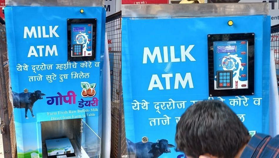 आता पुणेकरांना एटीएम मधून मिळणार दूध