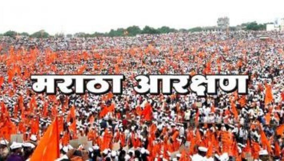 Maratha Reservation: मोदी सरकार घेणार मोठा निर्णय