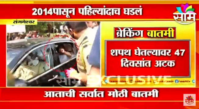 Bhaskar Jadhav   राणेंवरच्या कारवाईचे महाराष्ट्राने समाधान व्यक्त केले पाहिजे : भास्कर जाधव