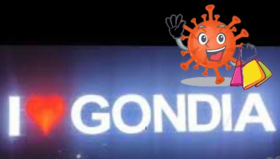 Good News |गोंदिया जिल्ह्याची कोरोनामुक्तीकडे वाटचाल, जिल्ह्यात फक्त ३ ॲक्टिव्ह रूग्ण