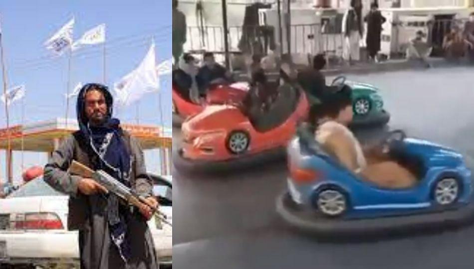तालिबान्यांचा नवीन व्हिडीओ|पार्कमध्ये जाऊन खेळतायत, गाड्यांवर मस्ती करतायत