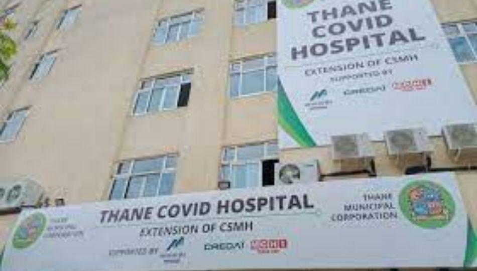 ठाण्यात कोविड रुग्णालयाबाहेर आरोग्य कर्मचाऱ्याचं ठिय्या आंदोलन