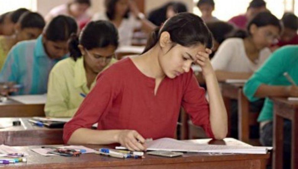 UGC NET 2021: NTA कडून NET परीक्षेची तारीख जाहीर