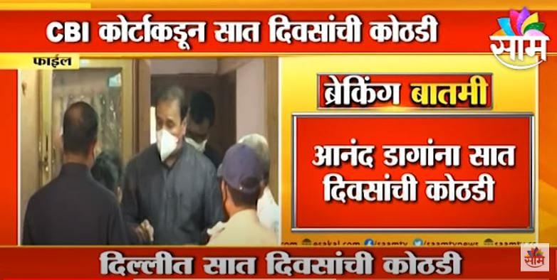 Anil Deshmukh Breaking   अनिल देशमुखांच्या वकिलाला सात दिवसांची कोठडी   Maharashtra