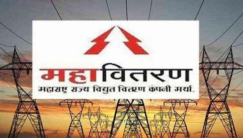 Electricity bill arrears: अशी वाढली विजबीलाची थकबाकी, वाचा सविस्तर