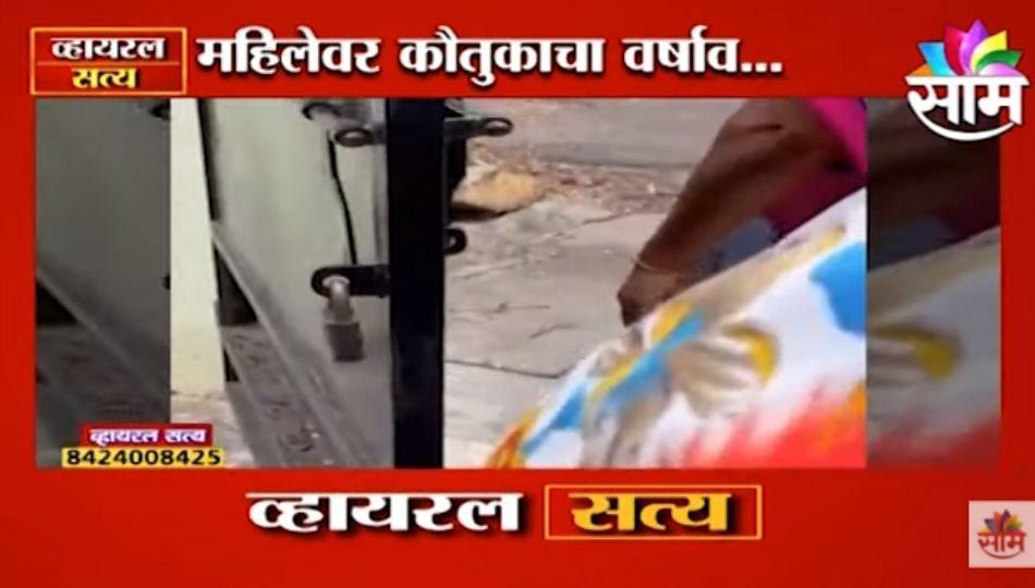 Viral Video of Snake | घरात साप शिरताना दिसला आणि महिलेने केलं असं काही