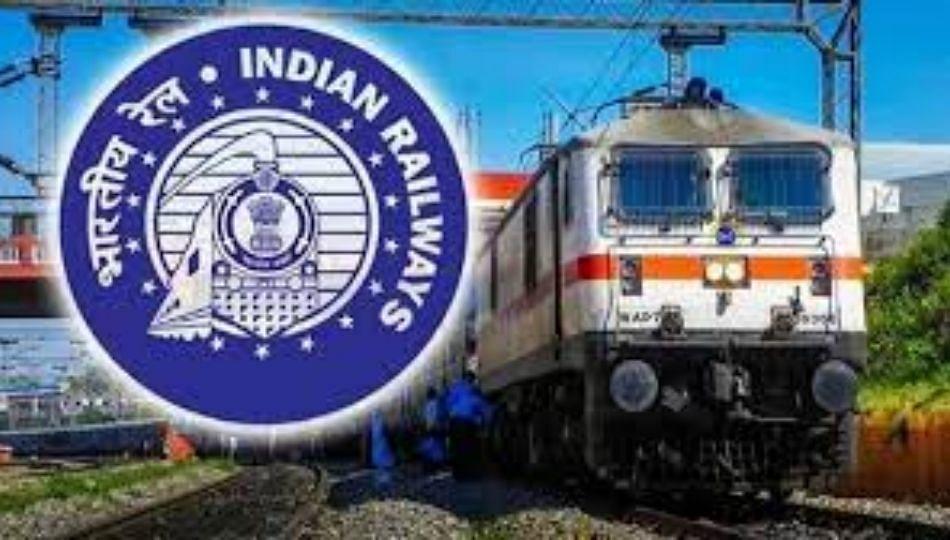 सुटीतील पर्यटनासाठी जाणून घ्या १७ hoilday special trains