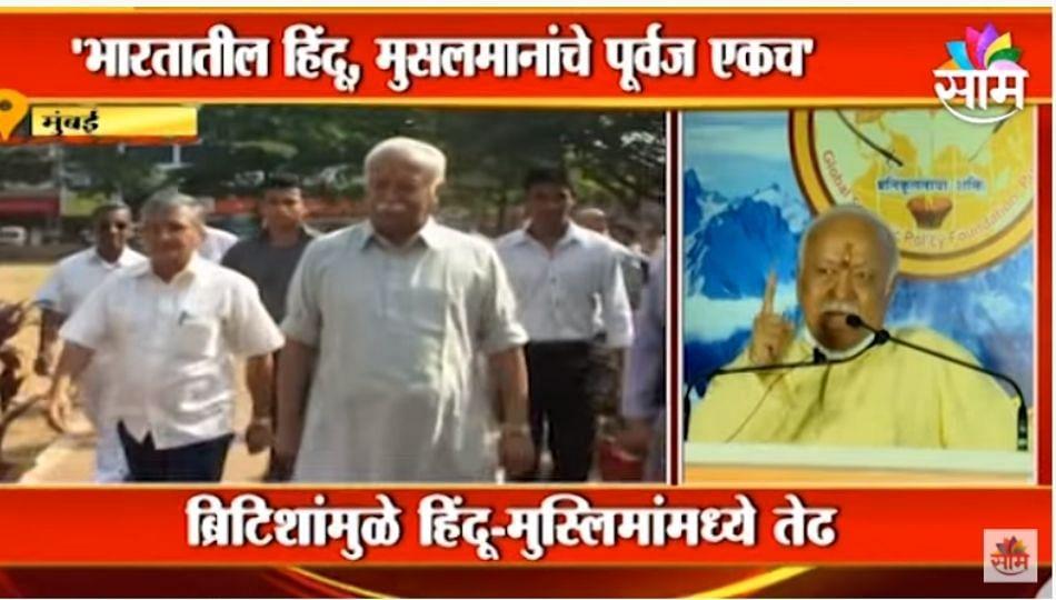 Special Report   हिंदू-मुस्लिमांचे पूर्वज एकच ?; पाहा हा स्पेशल रिपोर्ट   Maharashtra