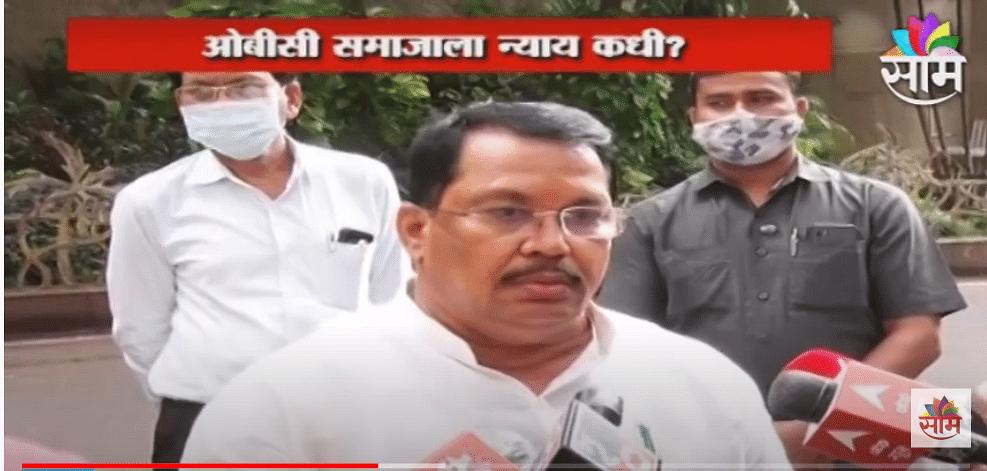 Vijay Wadettiwar Live | नव्यानं निवडणूक जाहीर करण्याची मागणी, पाहा व्हिडिओ