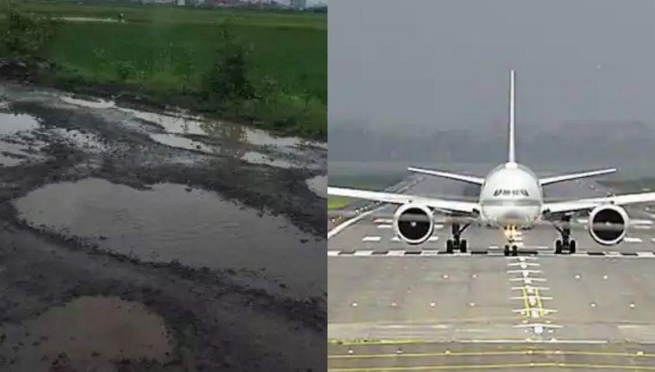 मुंबई ते सिंधुदुर्ग विमान प्रवासानंतर, करावा लागणार खड्यातून प्रवास!