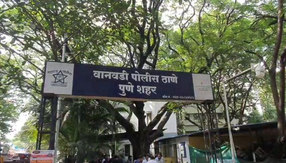 Pune: अल्पवयीन मुलीवर सामुहिक अत्याचार; 7 नराधमांना अटक
